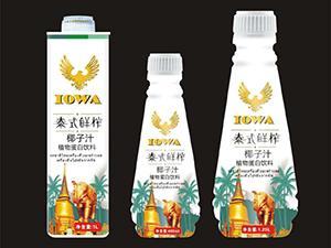 锦绣天成食品贸易有限公司企业LOGO