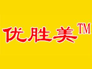 海南优胜美食品有限公司