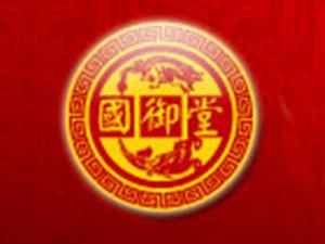 北京国御堂生物科技有限公司