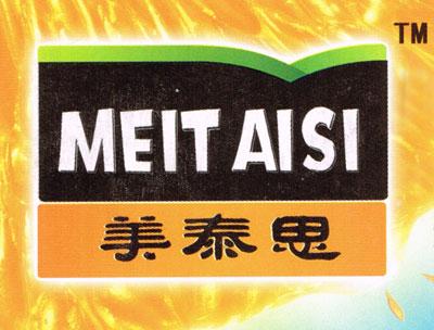 深圳美汁源食品有限公司