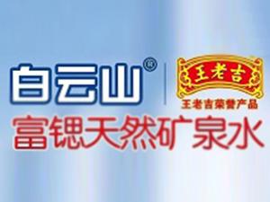 江苏美仕琪食品贸易有限公司