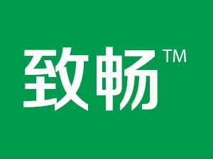 北京致畅生物科技有限公司
