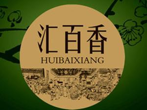 广州佰香庄食品有限公司企业LOGO