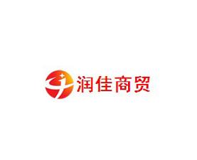 上海润佳商贸有限公司