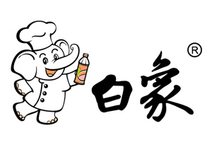 白象食品集团河南白象饮品有限公司企业LOGO