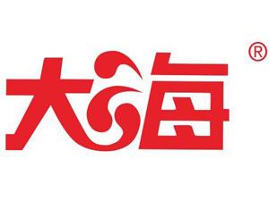 天津市大海肉类制品有限公司