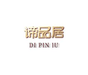北京�s冠�r尚食品有限公司
