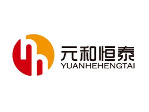北京元和恒泰贸易有限公司