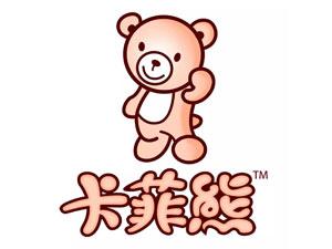 汕头市卡菲熊食品有?#34224;?#21496;
