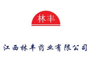 江西林�S��I有限公司