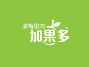 潮州市潮安�^加果多食品有限公司