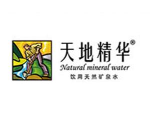 安徽省天地精华矿泉水开发有限公司企业LOGO