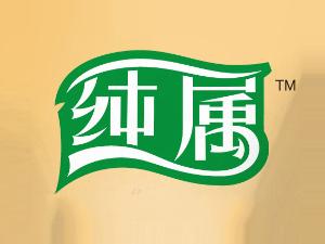 海南绿邦食品贸易有限公司