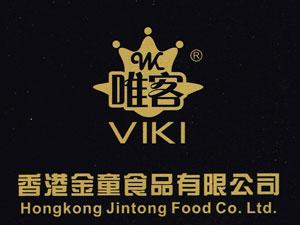 香港金童食品有限公司