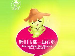 贵州湄潭茯莹食品开发有限公司