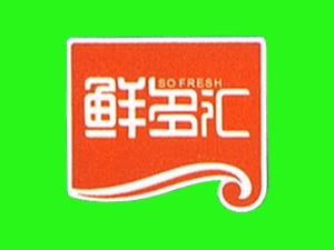 山�|俞�食品股份有限公司