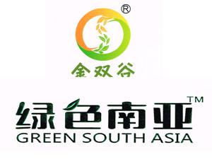 香港金双谷国际集团有限公司