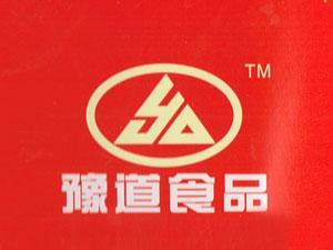 河南豫道农业科枝发展有限公司