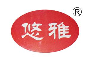 嘉兴市名雅食品有限公司企业LOGO