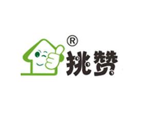 上海�意食品有限公司