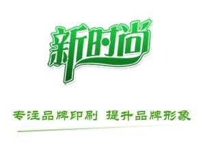 河南纸尚包装制品有限公司