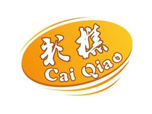 广东鼎大食品有限公司