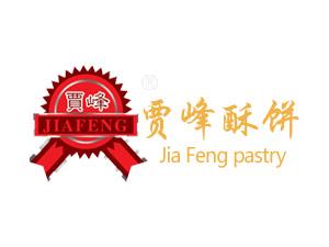 长春市贾峰饼业有限公司