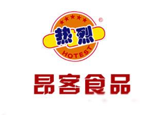 上海昂客食品有限公司