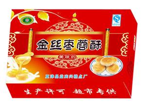 夏津县益宾兴糕点厂
