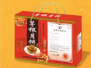 河南旅怡宝食品销售有限公司
