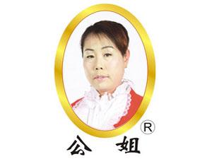 蒙阴县万香园食品有限公司