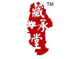 西藏山南天瑞食品有限公司