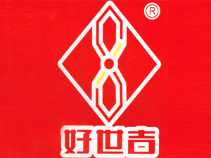 江苏吉新成食品有限公司
