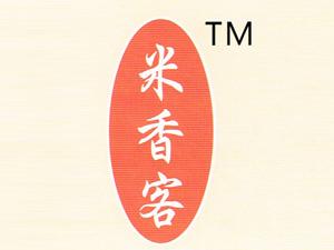 永城市米师傅食品厂