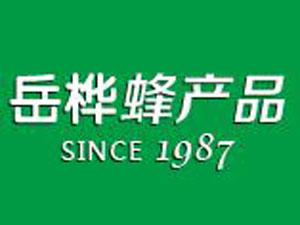 吉林省天园蜂产品研制有限责任公司