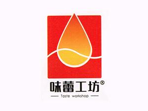 河南省味蕾工坊食品有限公司