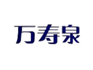 黑龙江高锶矿泉水有限责任公司企业LOGO