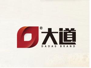 青岛大道品牌管理有限公司
