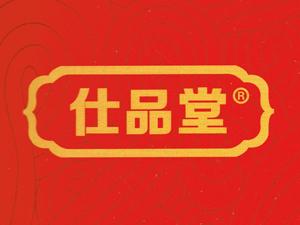 河南省仕品堂食品有限公司