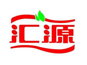 北京汇源集团泗水生物科技有限公司