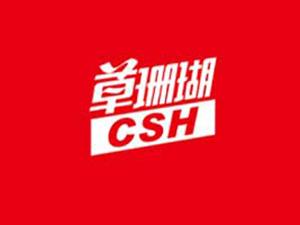 江西草珊瑚健康产业有限公司