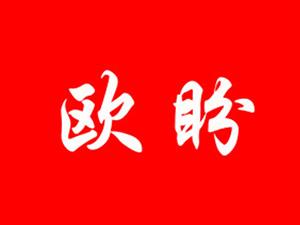 上海�W盼食品有限公司