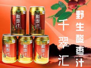 山东省五莲县银河果汁有限公司