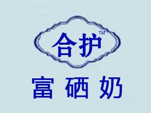 济宁健元食品有限公司
