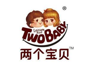 青州市��S食品有限公司