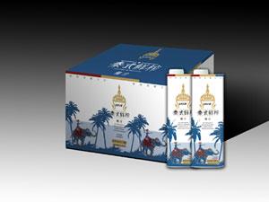 海南国椰食品有限公司