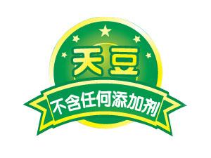 内蒙古天豆(清真)食品有限公司
