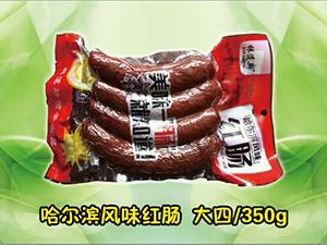 佳木斯哈尔香食品有限公司