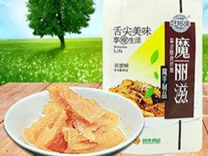 陕西创泰食品有限公司