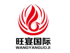 北京旺宴国际贸易有限公司